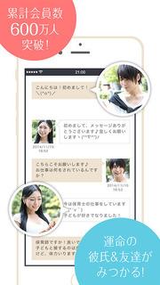 あなたの出会いや恋をサポートするPCMAX(ピーシーマックス).jpeg