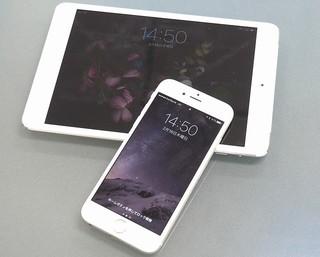 ソフトバンクの旧iPhoneが生き返る? 日本通信の格安SIMサービス対応がもたらす福音.JPG