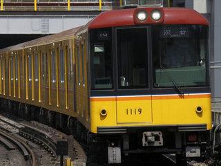 車内無料Wi-Fiを12月から導入した東京メトロ銀座線の車両(写真:tarousite  PIXTA).jpg