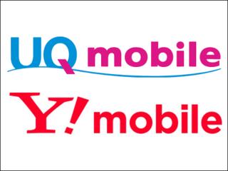 UQ mobileとワイモバイルの保証スマホの画面割れや水没・全損時に便利でお得.png