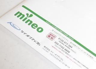 mineo(マイネオ)mineosSIMカード.jpg